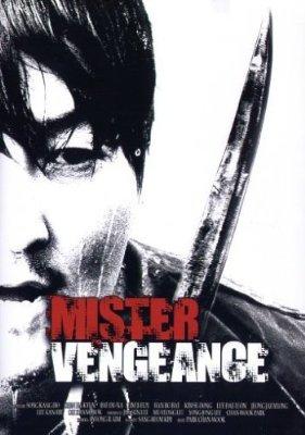mistervengeance